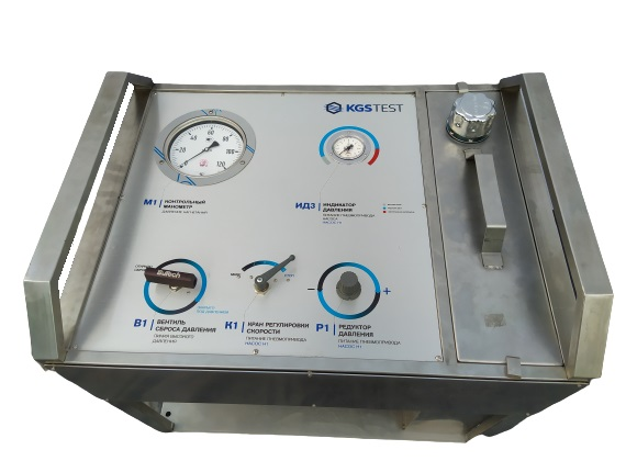 Industrial air humidification system module